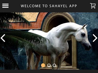 Sahayel